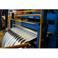 Wholesale Hydraulic Steel Coil Slitting Line , Rolled Steel Sheet Slitting Machine from china suppliers