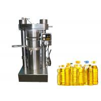 Wholesale Hydraulic model cold pressing sesame oil expeller machine extracting machine from china suppliers