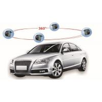 Quality HD CMOS 360 Degree Panoramic Security System,4 Channels DVR Car ReverseParkingSystem for sale
