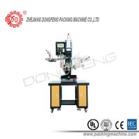 Wholesale Sleeve Automatic Sticker Labeling Machine With Heat Transfer Printing 0.5 Mpa from china suppliers
