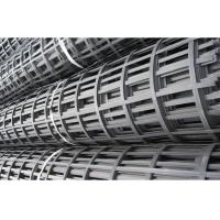 Wholesale Plastic Geogrid netting mining mesh Slope Stabilisation 39mm*39mm from china suppliers
