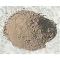 Buy cheap corundum castable from wholesalers