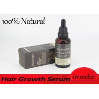 Quality 50ml Hair Growth Serum Promote Hair Growth Morrocan Organ Oil for Women for sale
