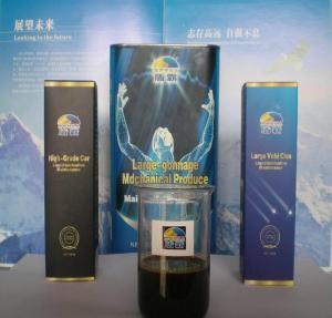 China High-Grade Engine Oil Additives on sale
