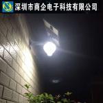 Wholesale manufacturers wholesale solar moon  lights 9 watt 12 watt 18 watt die casting aluminum from china suppliers