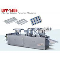 Wholesale Pharmacy Alu Alu Blister Packing Machine Customized Tablet Packing Machine from china suppliers