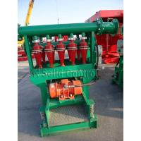 Wholesale Mud cleaner with desander and desilter in city Tunnelling boring system from china suppliers