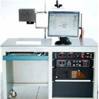 Wholesale LD-MK-G1015 Green Laser Fine Marking & Etching Machine from china suppliers