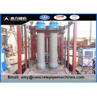 Wholesale High Frequency Vertical Concrete Pipe Machine Diameter 300 - 1200 from china suppliers