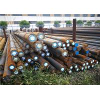 Buy cheap Chemical Stainless Steel Round Bar Aisi 316 304 303 304H 17-4ph 17-7ph 15-5ph from wholesalers