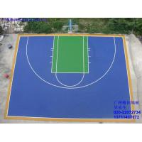 Wholesale Outdoor Basketball Court Flooring, Suspended Modular Interlocking Sports Floor from china suppliers