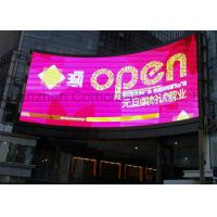 Wholesale OEM 8mm video LED display / sport LED message board with Veneer case from china suppliers