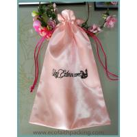 Buy cheap satin virgin hair extension bag, satin bag for hair package, satin hair drawstring bag from wholesalers