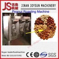 Wholesale Dexterously Design Small Peanut Roaster For Blanched Peanuts from china suppliers
