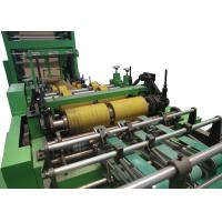 Wholesale 2-4 Layers Chemical Kraft Paper Valve Paper Bag Making Machine Flexo Printing 4 Colors from china suppliers