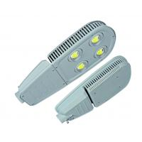 Wholesale cool white led street light distributor from china suppliers
