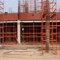 Wholesale SM490, Q235, Q215, Q195 Cup Lock  construction Scaffolding System manufacturers from china suppliers