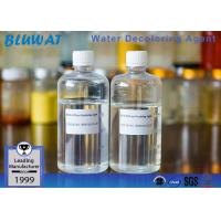 Wholesale BWD-01 BWD-03 Water Decoloring Agent Color Water Purifying Chemical Color Removal Chemical from china suppliers