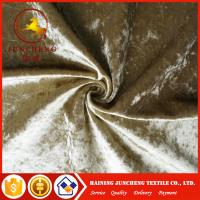Buy cheap 100% Polyester shiny Ice Crushed Velvet Fabric for Sofa/Curtain/Upholstery from wholesalers