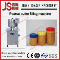 Buy cheap 1.5KW Automatic Peanut Butter Filling Machine Operate Simply from wholesalers