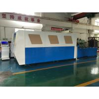 Wholesale High Speed Metal Laser Cutting Machine with Adjusting Focal Length Automatically from china suppliers