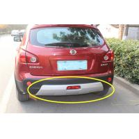 Wholesale ABS Plastic Bumper Protector For Nissan Qashqai 2008 - 2014 Bumper Skid from china suppliers
