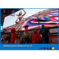 Wholesale P3.91 Advertising Outdoor Full Color LED Screen Display Media Video LED SMD Screen Board from china suppliers