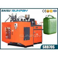 Buy cheap 10L HDPE Jerrycan Bottle Blow Molding Machine Single Station 33.5KW from wholesalers