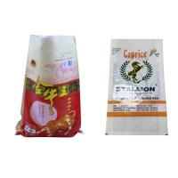 Wholesale Water Resistant Woven Polypropylene Sacks Woven Polypropylene Fertilizer Bags from china suppliers