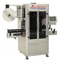Wholesale Automatical Bottle Body And Cap Sleeve Shrink Labeling Machine High Efficiency from china suppliers
