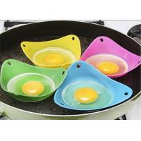Wholesale Heat Resistance Reusable Silicone Egg  Boiler With Long Life Time from china suppliers