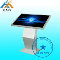 Wholesale 65 Inch Windows Os Lcd Wireless Digital Signage Kiosk Floor Standing 1920*1080P from china suppliers