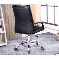PU Leather Office Furniture Chairs / Boss Modern Ergonomic Office Chair