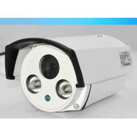 Wholesale H.264 / JPEG IP66 Infrared Security Cameras , IR CUT Filter Camera from china suppliers