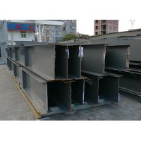 Buy cheap Morden Bussiness Steel Structure Office Painted Surface Structural Durabilities from wholesalers