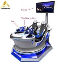 China Fight Simulator 9D VR Cinema Chair For Entertainment Amusement Park for sale