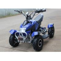 Wholesale 500w sports electric atv quad bike 36V with reverse gear , Chain drive from china suppliers