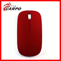 Buy cheap 2.4GHz wireless optical mouse Cordless Scroll Computer PC Mice with USB Dongle,factory price wireless mouse from wholesalers