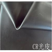 Buy cheap Heat Retaining Smooth Skin CR Rubber Sheet For Surfing Suits from wholesalers