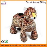 Wholesale Coin Rides Animals, Kids Animal Rides, Fun Fair Rides, Electric Cars for sale-Leopard from china suppliers