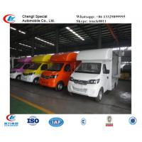 Wholesale hot sale China brand 1.5ton mobile food truck, factory sale mobile snack vehicle,best price mini food van truck from china suppliers