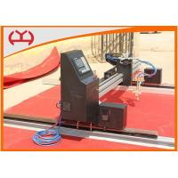 Wholesale 7.0 Inches LCD Display Cnc Controller Gantry Flame Cutting Machine For Metal Industry from china suppliers