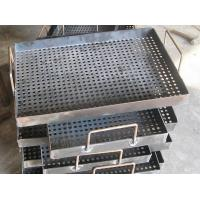 Wholesale Hot sale low carbon steel perforated mesh from china suppliers