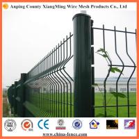 Wholesale Curved Fence metal fence panels fence security metal garden fencing from china suppliers