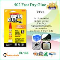 Wholesale Super Strong Adhesive 502 Fast Dry Glue For Polythene / Polypropylene / Rubber from china suppliers