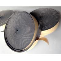 Wholesale EPDM Foam Sealant Tape Automotive Easy Install Anti Damping Foam Sealing Tape from china suppliers