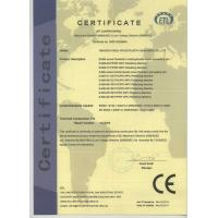 Qingdao HeGu Wood-Plastic Machinery Co.,Ltd Certifications
