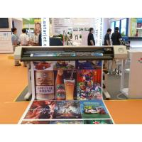 Wholesale A-Starjet Large Format Water-based Epson DX5.5 Eco Solvent Printer CMYK Color With High Speed and Resolution for Curtain from china suppliers