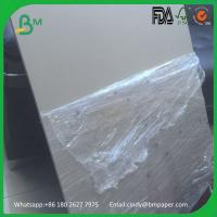 Wholesale Hard stiffness 1.5mm 2mm 2.5mm Laminated Gray CardBoard In Sheet from china suppliers