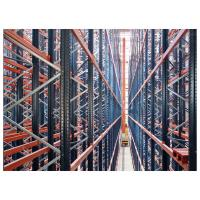 Wholesale customized Automatic Storage And Retrieval System for Warehouse storage from china suppliers